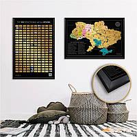 2 в 1 Скретч Карта Украины в Раме и Постер Топ 200 Туристических Мест с Рамкой - Скретч Карта України в Рамці