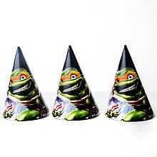 Колпачки детские праздничные черепашки ниндзя 10 шт