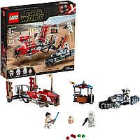 Конструктор Лего Звездные Войны 75250 Погоня на спидерах в Пасаане  Lego Star Wars The Rise of Skywalker Уценк