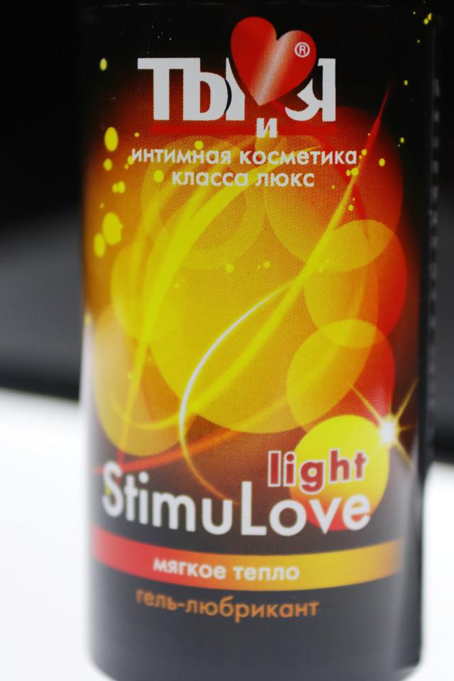 """Гель-любрикант на водной основе """"Stimulove light"""" можно использовать с секс игрушками для дополнительной стимуляции эрогенных зон,тем самым еще больше возбуждаться."""
