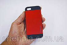 Силиконовый противоударный Чехол для Iphone 5 5S SE SGP Slim Armor Красный
