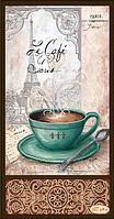 Схема для вышивки бисером Кофе в Париже-2