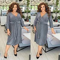 Приталенное вечернее люрексовое платье Размер: 48-50, 52-54, 56-58 арт. 106