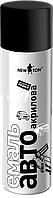 Акриловая АВТО эмаль черная матовая NEW TON 500 мл. RAL9005 (newton ньютон краска аэрозоль)