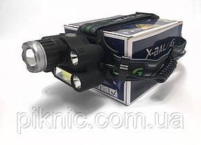 Мега яркий аккумуляторный налобный LED фонарь, фото 2