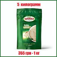 Псиллиум (шелуха семян подорожника) psyllium Индия 5 кг, Targroch