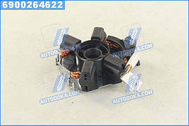 Щеткодеpжатель стартера (производство  Bosch)  2 004 336 230