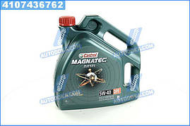 Масло моторное Castrol Magnatec Diesel 5w-40 DPF (Канистра 4л)  156EDD