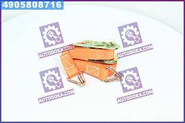 Стяжка груза, 1t. 25mm.x6m.(0.5+5.5) металлическая ручка (Дорожная Карта)  DK-3939