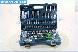Набор инструментов 94 ед., CR-V <ARMER>  ARM-B0019