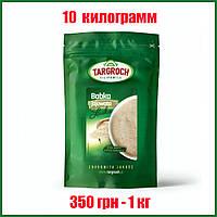 Псиллиум (шелуха семян подорожника) psyllium Индия 10 кг, Targroch