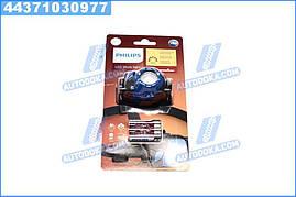 Фонарь светодиодный инспекционный налобный HDL10 (производство  Philips)  LPL29B1