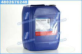 Антифриз FEBI синий концентрат (Канистра 20л)  22270
