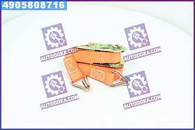 Стяжка вантажу, 1t. 25mm.x6m.(0.5+5.5) металева ручка (Дорожня Карта) DK-3939
