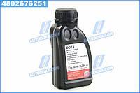 Жидкость торм. FEBI DOT4 (Канистра 0,25л)