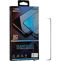 Защитное стекло Gelius Pro 5D Full Cover для Samsung Galaxy S20 Plus G985