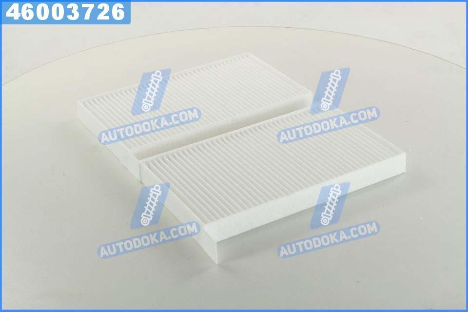 Фильтр салона ХЮНДАЙ H1 08- (2 штуки ) (производство  WIX-Filtron) ХЮНДАЙ, Х-1, WP2044