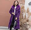 Шуба с кроличьим мехом, длинное пальто с воротником ,большие размеры 3 цвета