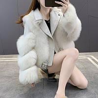 Жіноча куртка Шуба з хутра лисиці, цілісна овчина 4 кольори