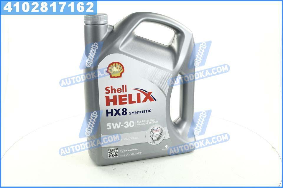 Масло моторное SHELL Helix HX8 SAE 5W-30 SN/CF (Канистра 4л)  4102817162