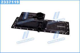 Бак радиатора МТЗ 80, 82, Т 70 верхний (пластик) (Руслан-Комплект) 70П-1301055