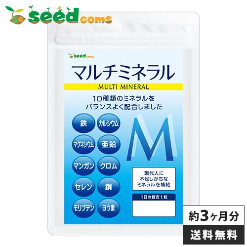 Seedcoms Японские минералы мульти-минералы полный состав 90 табл на 3 месяца