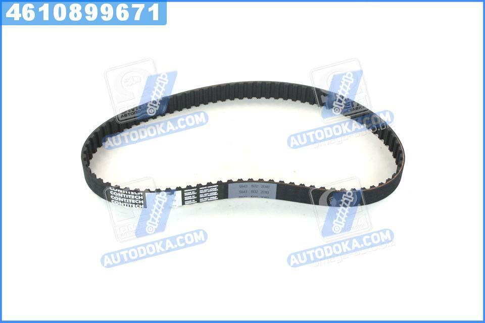 Ремень зубчатый ГРМ (производство  ContiTech) АУДИ, 100, A6, CT791