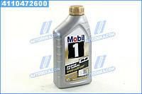 Масло моторное Mobil 1™ FS 0W- 40 (Канистра 1л)  4110472600
