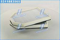 Фильтр салона АУДИ A8 94-02 (2 штуки ) (производство  M-FILTER)  K935-2