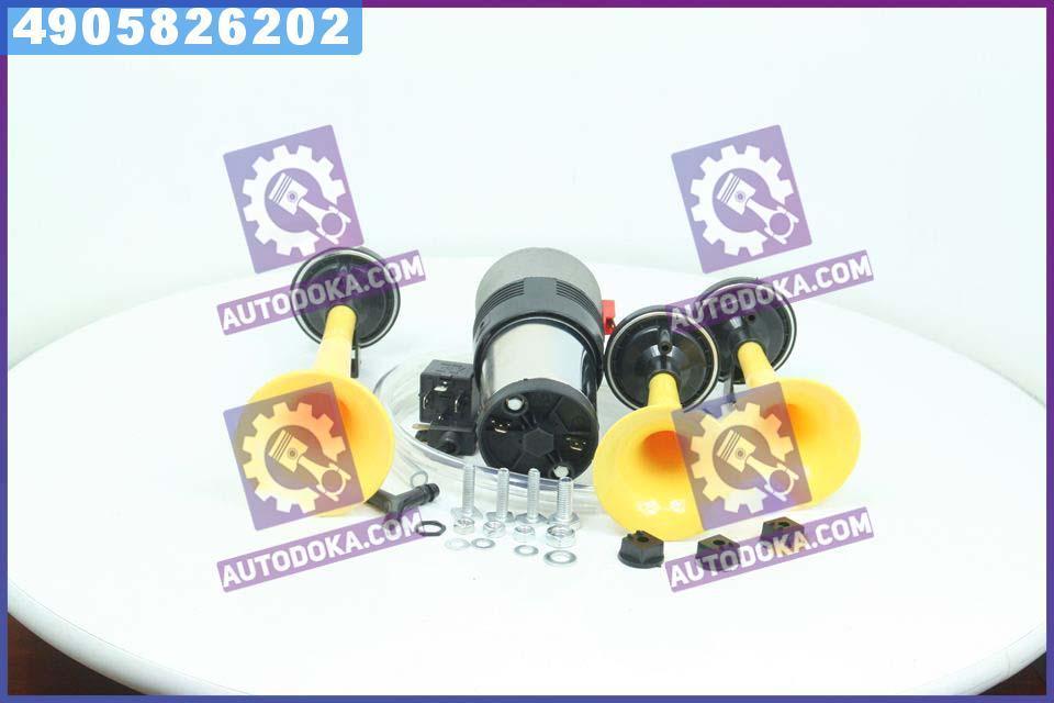 Сигнал дудка с компрессором 3шт желтый 153/165/215 мм 12V (Дорожная Карта)  SL-A1015Y