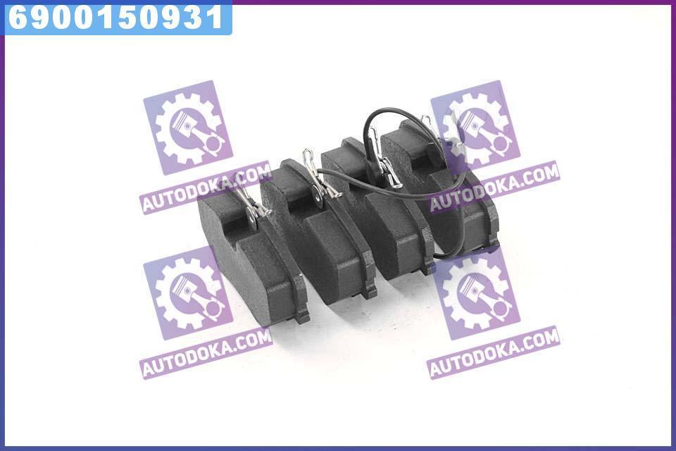 Колодки тормозные ПЕЖО 306, 405 передние (производство  Intelli)  D439E