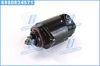 Поворотная заслонка, подвод воздуха (производство ERA) 556048A