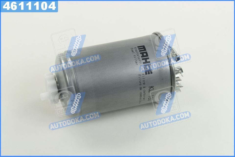 Фильтр топливный (производство Knecht-Mahle) ФОРД, ГAЛAКСИ, KL180