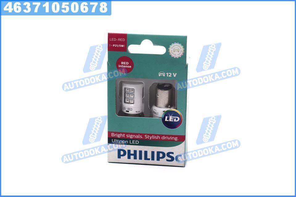 Лампа светодиодная Ultinon LED P21/5, 12V, 2.7W (комплект 2 штуки ) (производство  Philips)  11499ULRX2