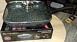 Сковорода-гриль с крышкой, 28см фирмы Edenberg EB-3310, фото 5
