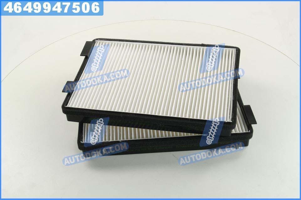 Фильтр салона БМВ 5 (E39) 95-04 (комплект 2 ШТ.) (RIDER)  RD.61J6WP6955