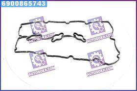 Прокладка клапанної кришки (виробництво Mobis) 224533C120