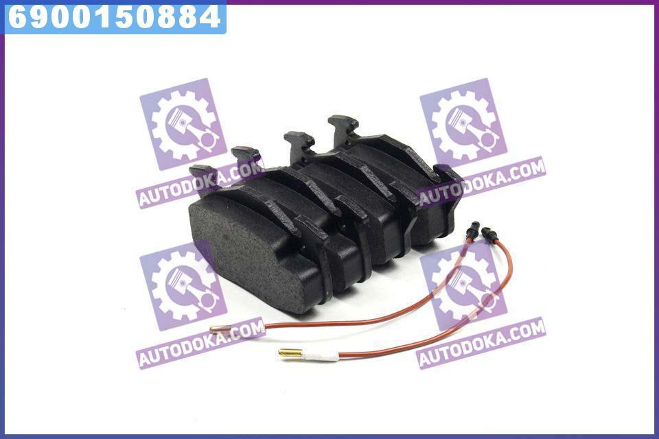 Колодки тормозные ПЕЖО 306, 405 передние (производство  Intelli)  D294E