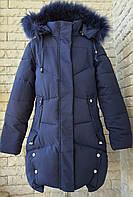 Куртка зимова на дівчинку 134-158, фото 1