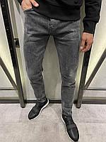 Джинсы потертые мужские серые прямые, турецкие модные джинсы (весна, осень, демисезонные) темные
