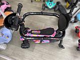 Самокат беговел Scooter 5 в 1 с бортиком, родительской ручкой и дополнительными колесами, Розовый, фото 4