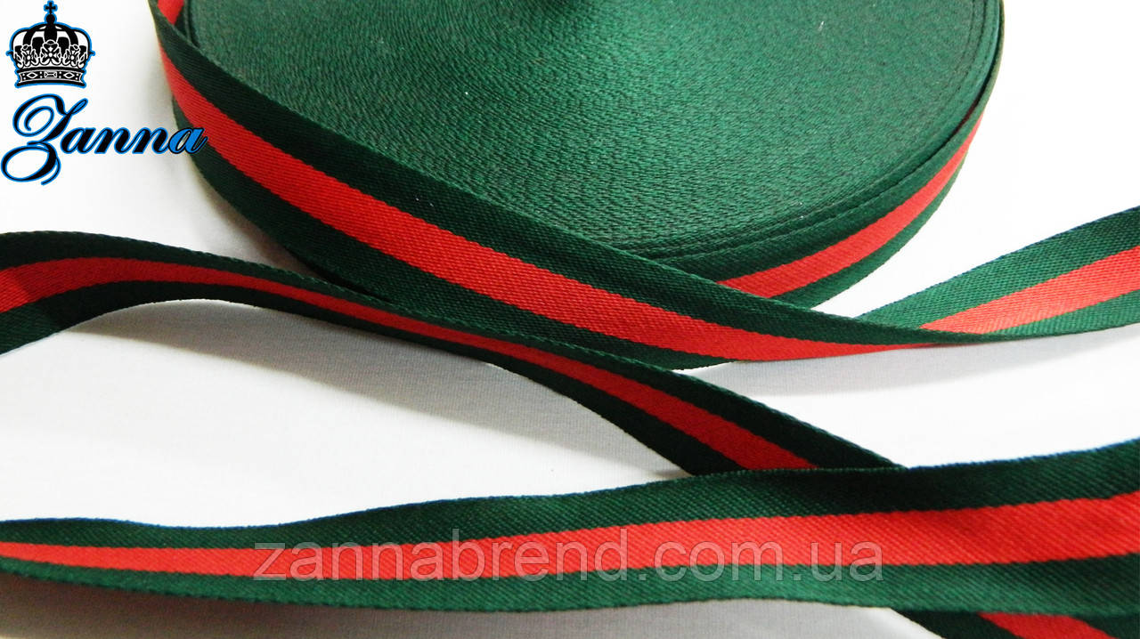 Стрічка 2,5 см зеленого кольору з червоною смугою
