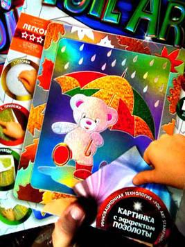 Набор Аппликация из фольги Danko Toys