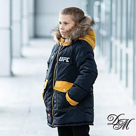 """Дитяча зимова куртка на флисовой підбивці для хлопчика """"Fuss"""""""