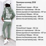 Спортивный костюм женский из турецкой двухнити, разные цвета, р.42-44,44-46 Код 200Р, фото 10