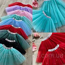 Пышные фатиновые юбки в стиле Мама-дочка Familly Look