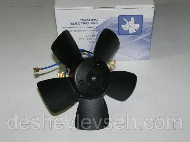 Электродвигатель отопителя ВАЗ-2101 (LFh0101), 2101-8101080 (ЛУЗАР)