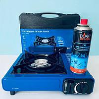Плита газовая портативная Vita MS-2500LPG с адаптером (GP-0000)+ газовый баллон