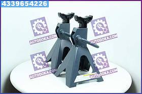 Опора ремонтная 2т (комплект 2 штуки ) H 275/415 (Дорожная Карта)  TDK8