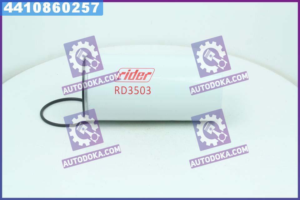 Фильтр топл. MB (RIDER)  RD3503
